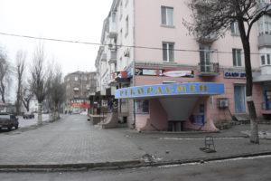 Магазин Рекордсмен на проспекті Шевченка 17 лютого 2018